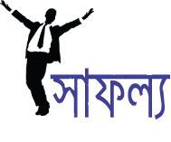 safollo-logo